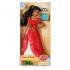 Кукла Елена из Авалора с кольцом