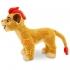 Кион плюш - Левова гвардія - Король лев
