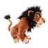 Шрам плюш - Король Лев